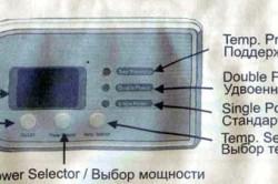 Схема электронной панели управления водонагревателя
