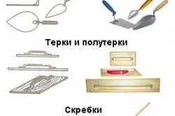 Инструменты для облицовки