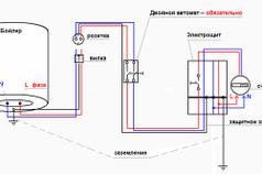 Схема подключения бойлера с защитой