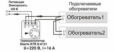 Схема параллельного подключения нескольких обогревателей к одному регулятору