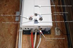 Схема подключения газового проточного нагревателя