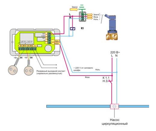 Схема подключения насоса и клапана к одному контроллеру.