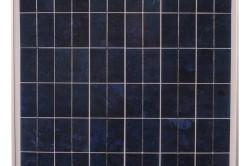 Общий вид солнечной батареи