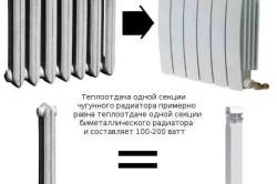 Расчет требуемой мощности чугунных радиаторов отопления
