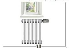 Схема установки радиатора с нижним подключением