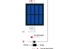 Схема защиты от обратного протекания тока