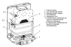 Схема проточного газового водонагревателя