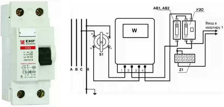 Схема подключения устройства защитного отключения.