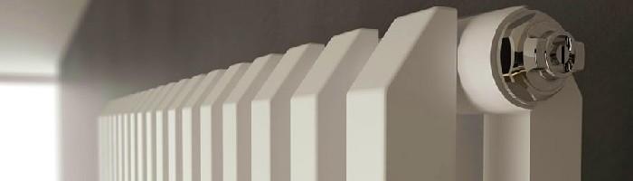 vibor-otopitelnogo-radiatora-710x200